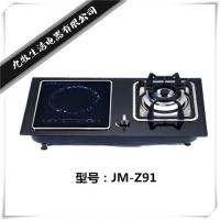 灶具JM-Z91