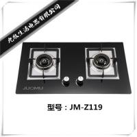灶具JM-Z119