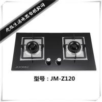 灶具JM-Z120