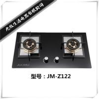 灶具JM-Z122