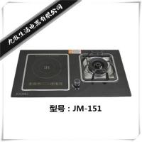 气电灶JM-Z151
