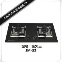 圣火王JM-S3高端定制 只换不修