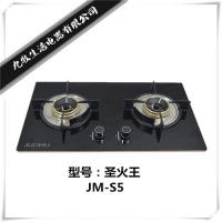 圣火王JM-S5高端定制 只换不修