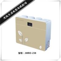 净水器 JMRO-238家用纯水机 RO反渗