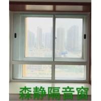 隔音窗,隔音玻璃,西安隔音窗
