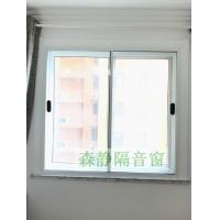 安装西安森静隔音玻璃窗解决马路汽车噪音