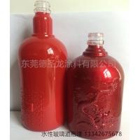 水性酒瓶漆 环保玻璃酒瓶烤漆