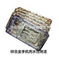 钛合金烤漆 钛合金防指纹油 水性钛合金防指纹油