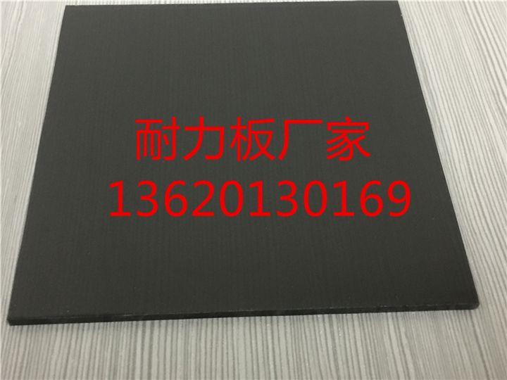 9mm茶色耐力板,广东耐力板批发价格