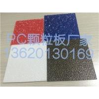 3mm颗粒板、透明耐力板厂家、朴丰耐力板