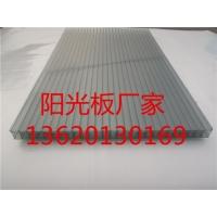 10mm烟灰阳光板,四层阳光板雨棚,佛山阳光板厂家直销