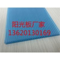 6mm湖蓝蜂窝阳光板,广东阳光板厂家