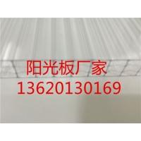 PC阳光板厂家,透明8mm四层阳光板