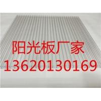 阳光板每平米价格,透明阳光板价格