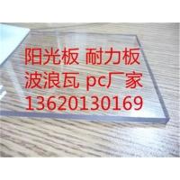 耐力板-8mmPC阳光板大棚-湖蓝四层阳光板厂家
