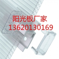 8mm透明锁扣阳光板,U型锁扣蜂窝阳光板