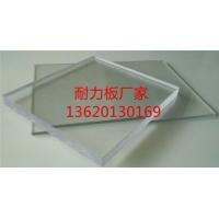 10mm耐力板隔音屏障,广东透明pc耐力板