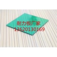 15mm厚草绿耐力板,广东耐力板生产厂家