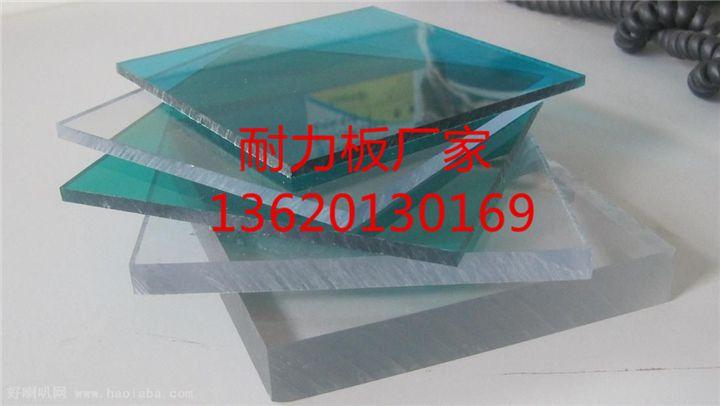 18mm透明耐力板,广东耐力板可定制颜色尺寸