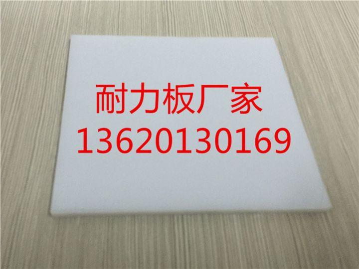 3.5mm乳白耐力板,广东佛山pc耐力板厂家