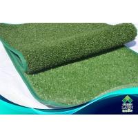 人造草坪地毯,草坪地毯