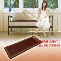 温热理疗沙发垫、可调温沙发垫、托玛琳磁疗沙发垫