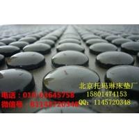 锗石床垫1.8*2米、北京托玛琳床垫厂: