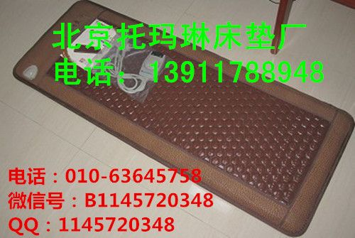 加热托玛琳沙发垫_腹部理疗盖、优质托玛琳沙发垫: