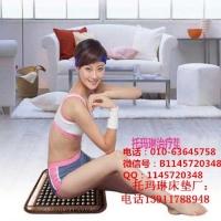 东泰托玛琳床垫的功效、钍尔玛琳磁疗坐垫、纳瑙托琳高温床垫: