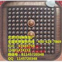 北京托玛琳床垫全国招商全国: