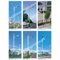 供应邹城泰安太阳能路灯+安装维修