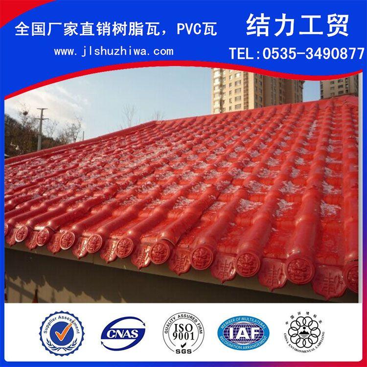 内蒙古厂房防腐瓦,合成树脂瓦,pvc屋面瓦