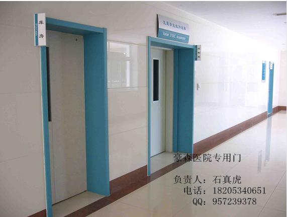 飛機內室專用門、學校專用門
