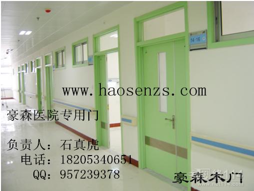 医疗专用门、病房专用门批售