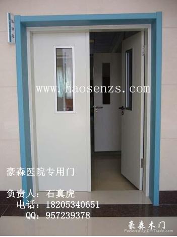 学校专用门、幼儿园专用门