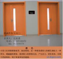 供应商务楼专用门、办公楼专用门