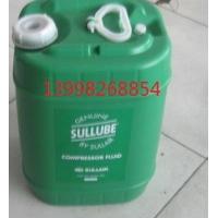 美国寿力螺杆专用油压缩机润滑油250022-669