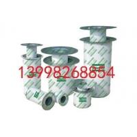 LS16-75寿力空压机空气过滤器芯、寿力空气滤芯