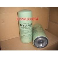 LS16-55寿力空压机油过滤器、机油滤清器