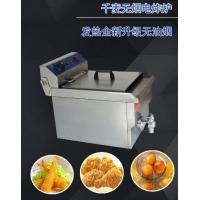 千麦EF-12L单缸单筛电炸炉