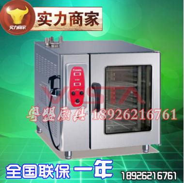六层电子版万能蒸烤箱燃气商用蒸烤箱