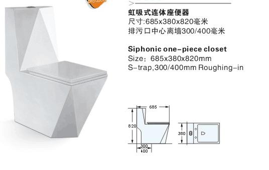 广东潮州陶瓷马桶马可波罗卫浴