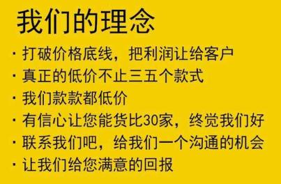 广东马桶厂家招聘经销商