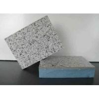 【卓锐】外墙保温装饰一体板、真石漆、水包水