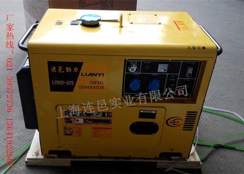 停电报警器tq9561焊接电路图