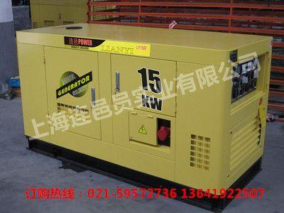 15kw柴油发电机 - 产品库