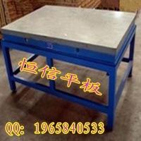 铸铁平板供应优质铸铁平板铸铁平板