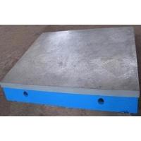 划线平板铸铁平板铸铁划线平板型号