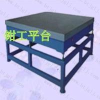 钳工平板铸铁钳工平板恒信铸铁平板