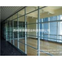 铝合金百叶隔断 钢化玻璃隔断 高隔断 高隔墙